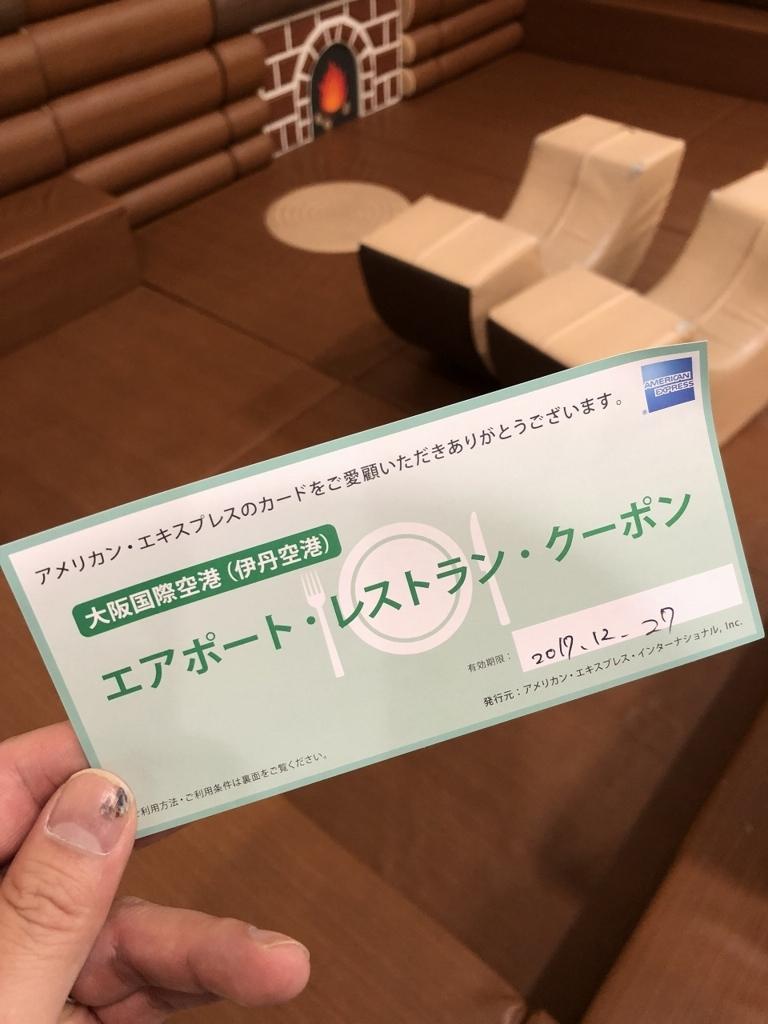 f:id:hirohito6001:20180103102135j:plain