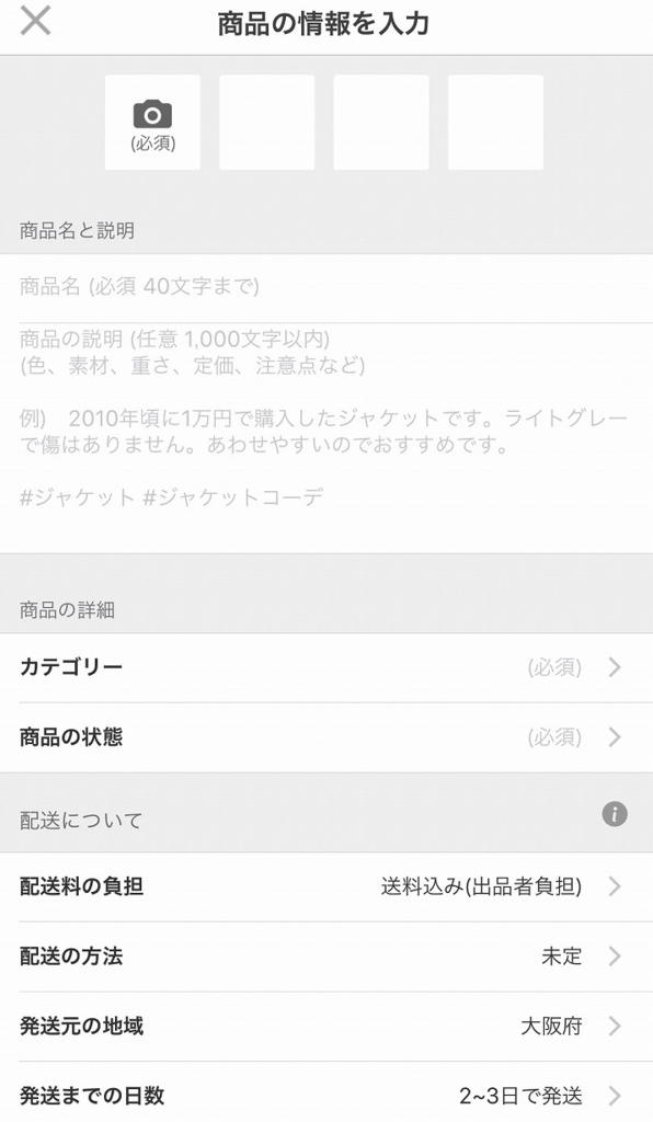 f:id:hirohito6001:20180109211330j:plain