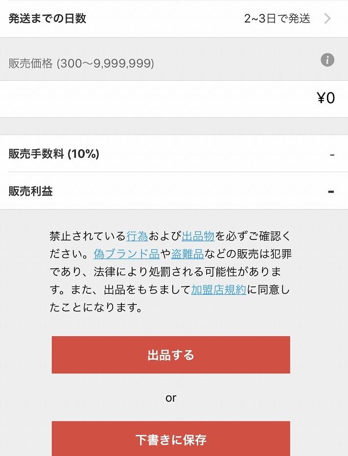 f:id:hirohito6001:20180109212032j:plain