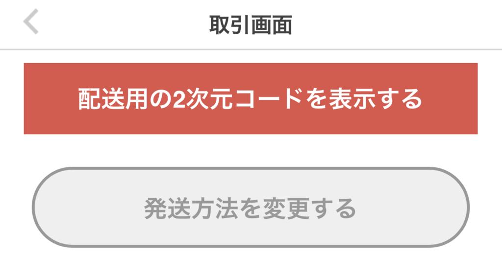 f:id:hirohito6001:20180113210708p:plain