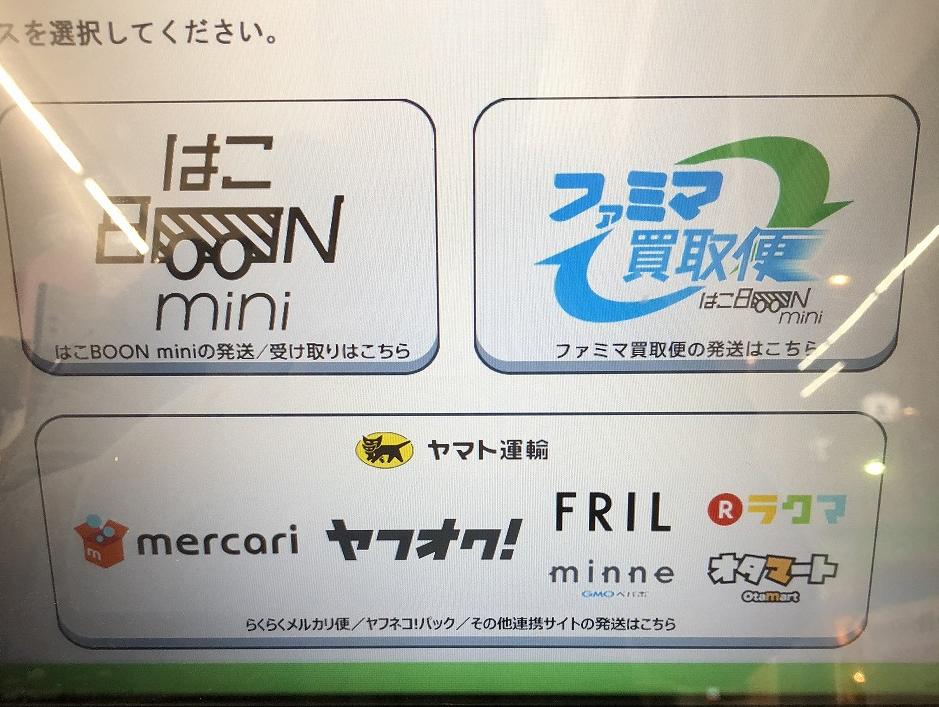 f:id:hirohito6001:20180113212027p:plain