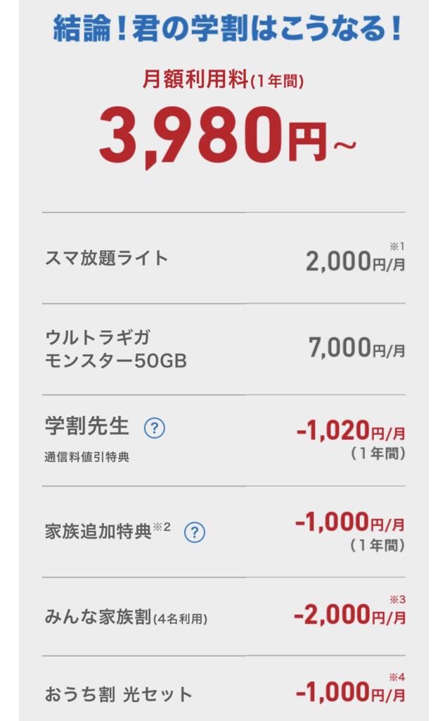 f:id:hirohito6001:20180116212314p:plain