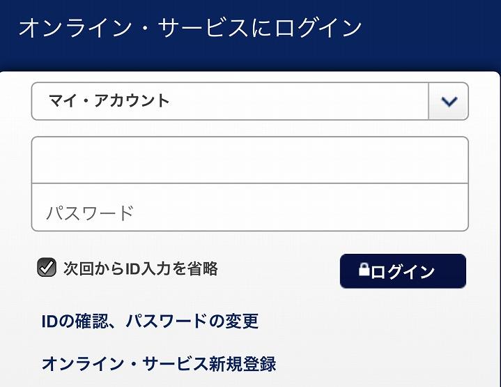 f:id:hirohito6001:20180123215727p:plain