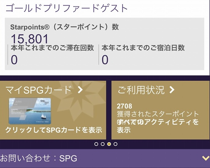 f:id:hirohito6001:20180123220415j:plain