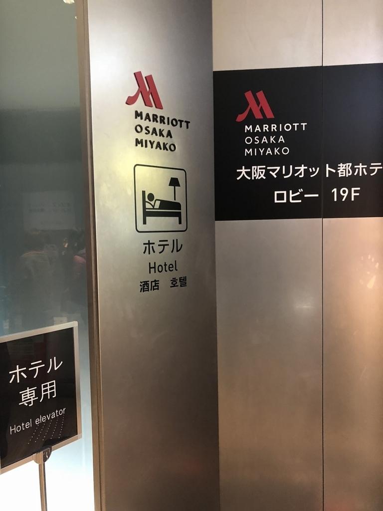 f:id:hirohito6001:20180128082450j:plain
