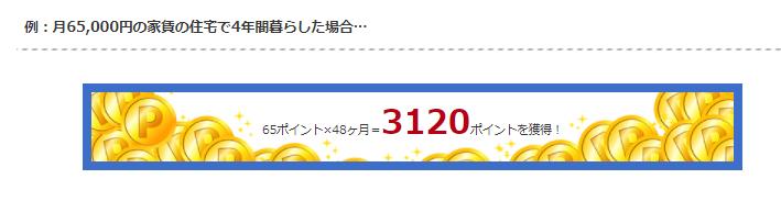 f:id:hirohito6001:20180220205028p:plain
