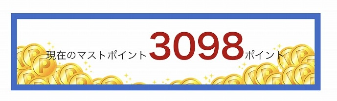 f:id:hirohito6001:20180220210526j:plain