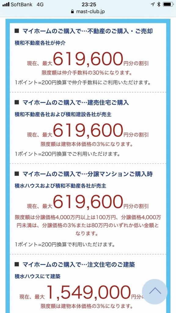 f:id:hirohito6001:20180220210724j:plain