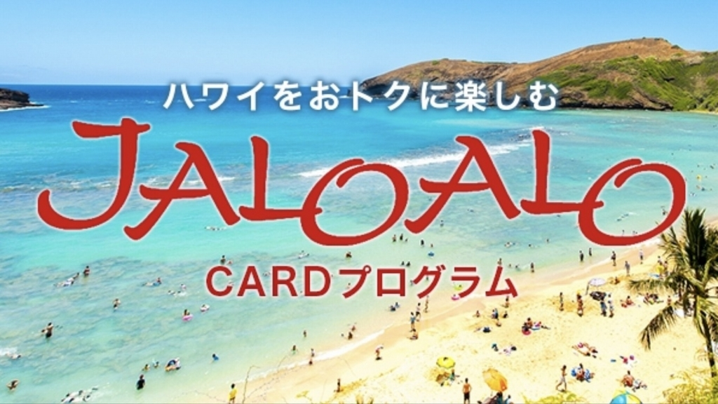 f:id:hirohito6001:20180622185715j:plain