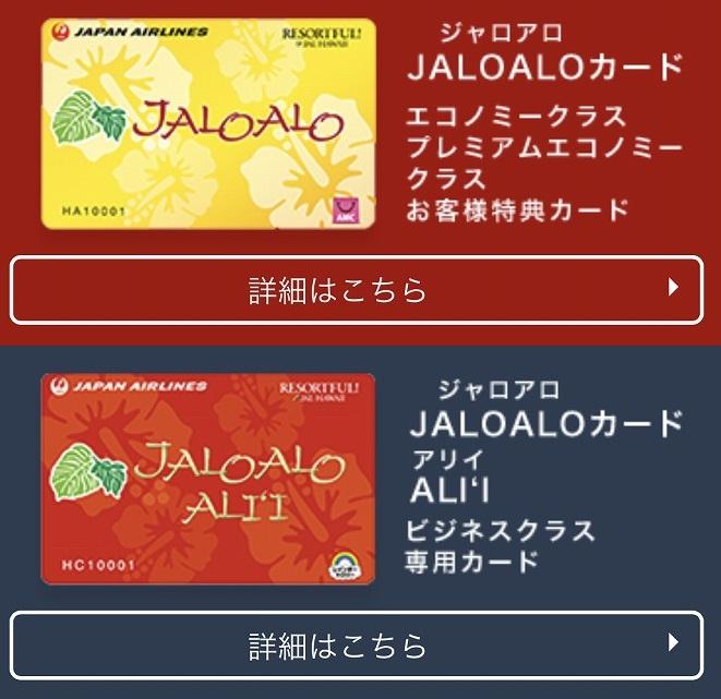 f:id:hirohito6001:20180622190036j:plain