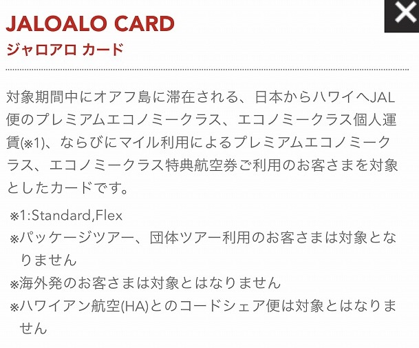 f:id:hirohito6001:20180622190229j:plain