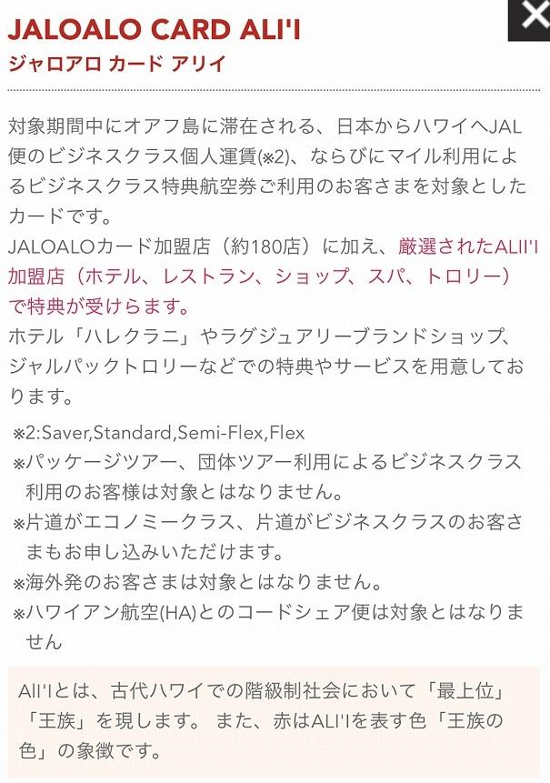 f:id:hirohito6001:20180622190344j:plain