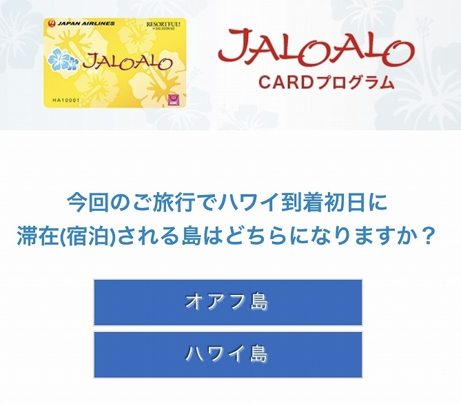 f:id:hirohito6001:20180622190931j:plain