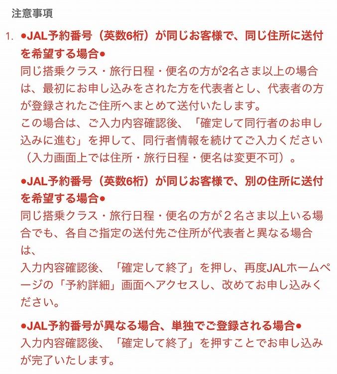 f:id:hirohito6001:20180622191035j:plain