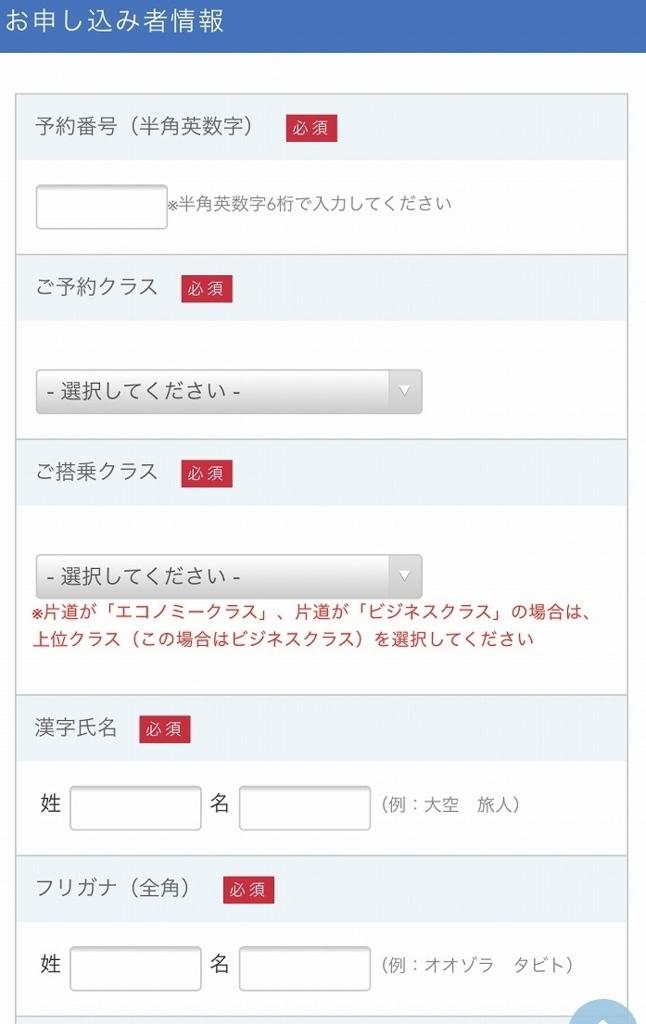 f:id:hirohito6001:20180622191258j:plain