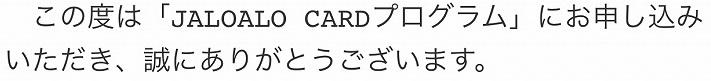 f:id:hirohito6001:20180622191529j:plain