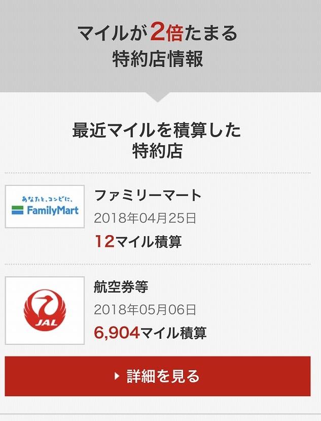 f:id:hirohito6001:20180622191753j:plain