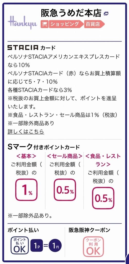 f:id:hirohito6001:20180624093545j:plain