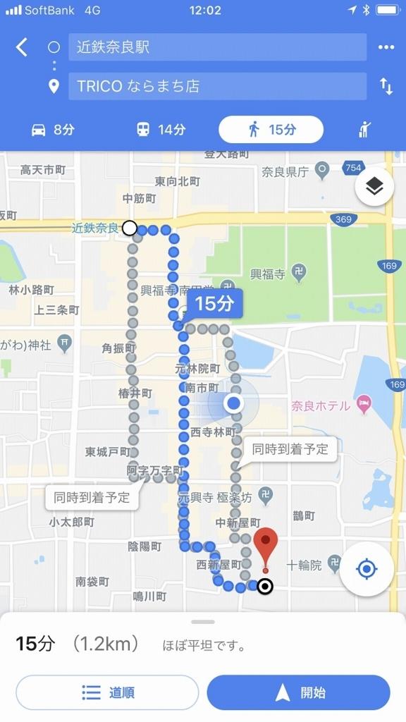 f:id:hirohito6001:20180817090319j:plain