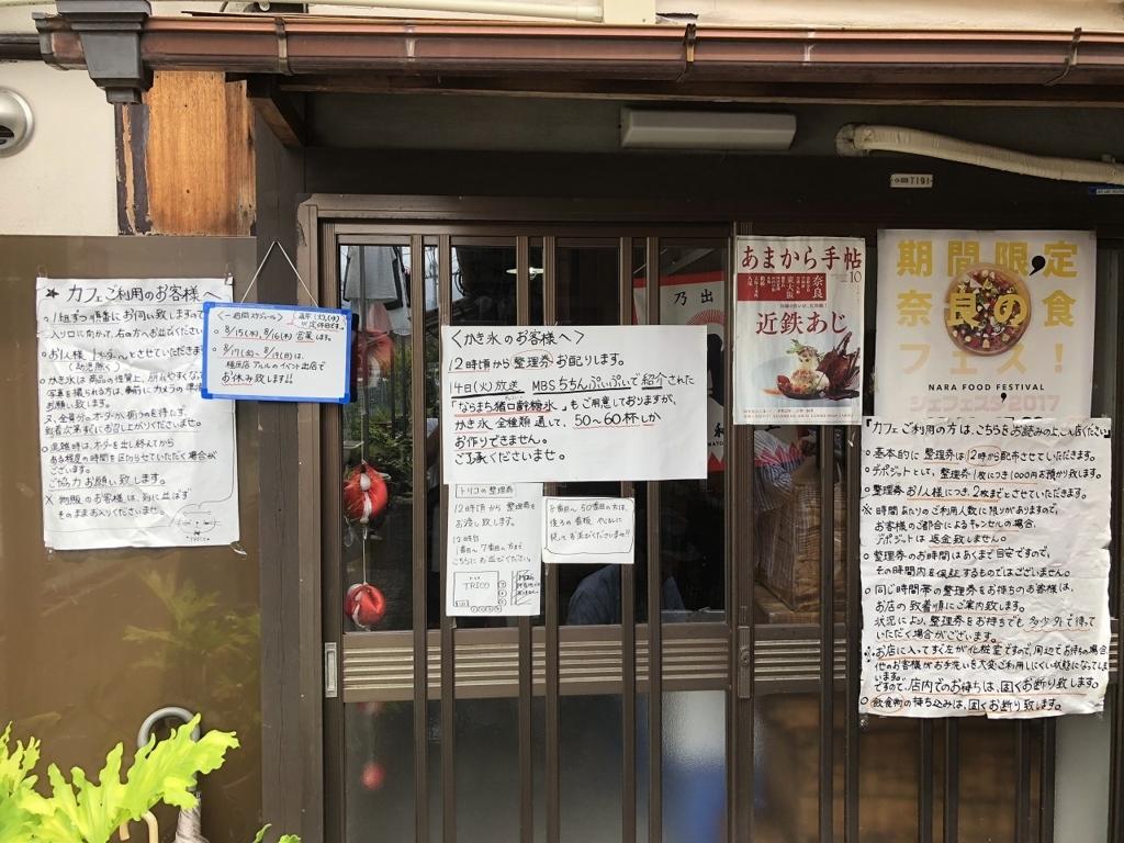 f:id:hirohito6001:20180817091723j:plain
