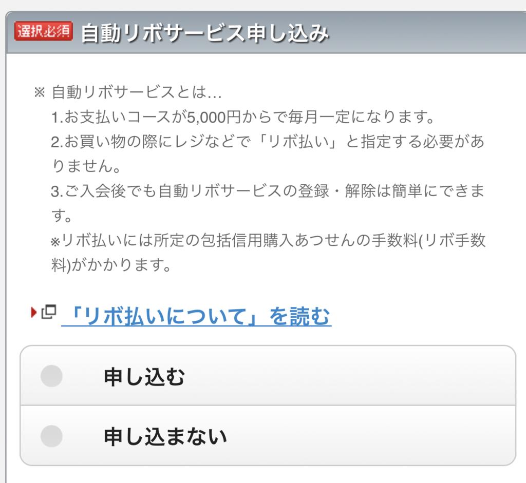 f:id:hirohito6001:20180824095816p:plain