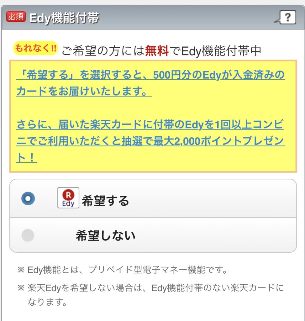 f:id:hirohito6001:20180824100037p:plain