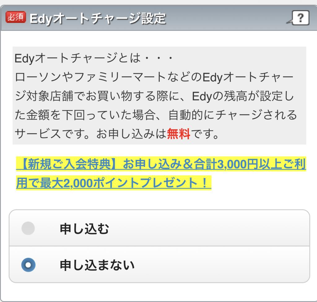 f:id:hirohito6001:20180824100242p:plain
