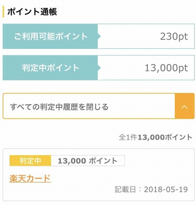 f:id:hirohito6001:20180824101143j:plain