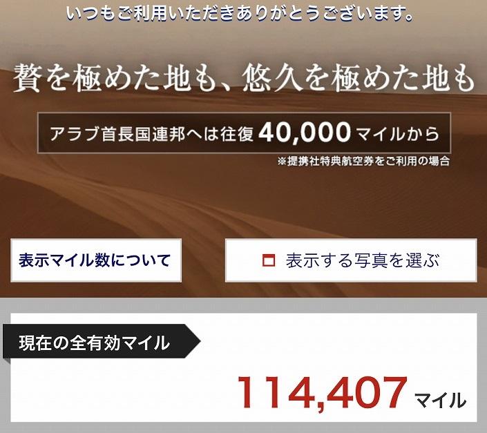 f:id:hirohito6001:20180826222409j:plain