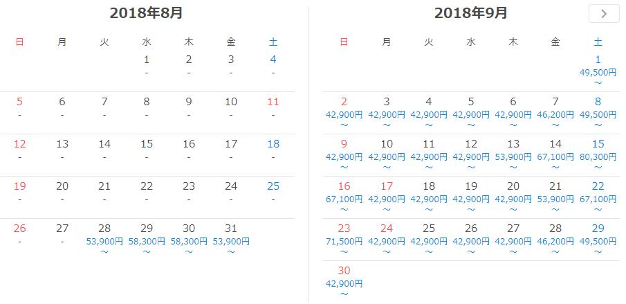 f:id:hirohito6001:20180828221817p:plain