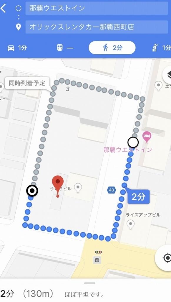 f:id:hirohito6001:20180828232007j:plain