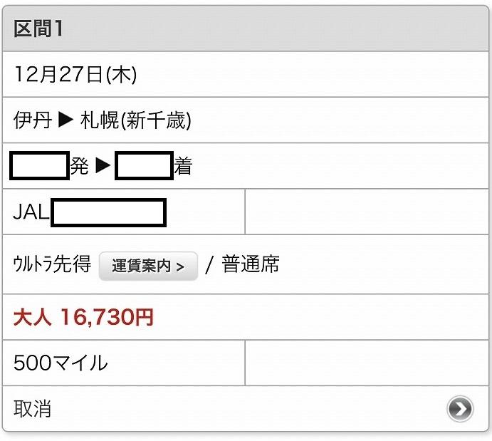 f:id:hirohito6001:20180829225351j:plain