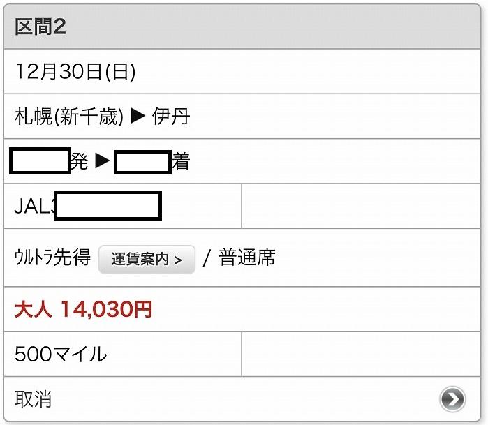 f:id:hirohito6001:20180829225410j:plain