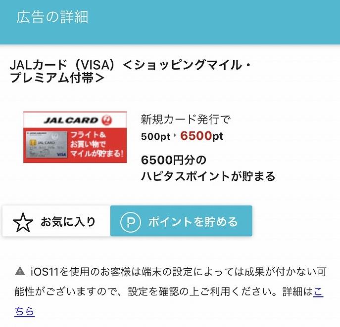 f:id:hirohito6001:20180915195002j:plain