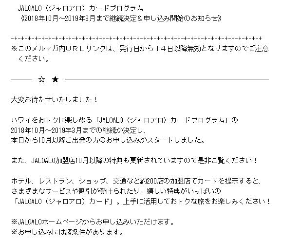 f:id:hirohito6001:20180921202302p:plain