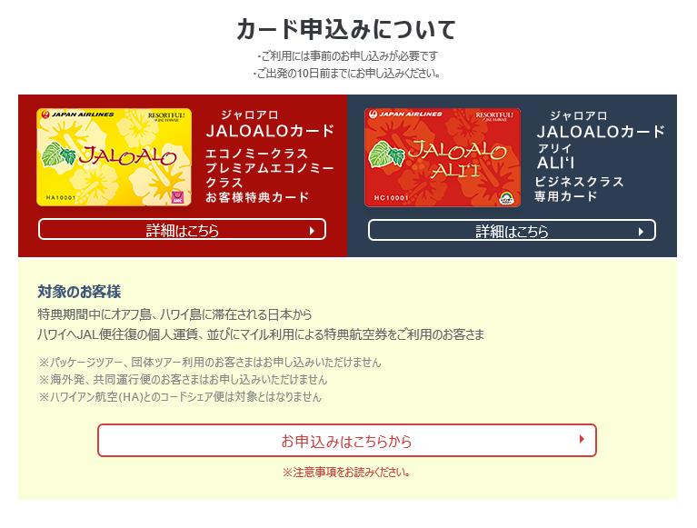 f:id:hirohito6001:20180921202952p:plain