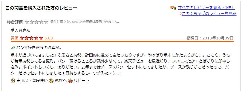f:id:hirohito6001:20181020225252p:plain