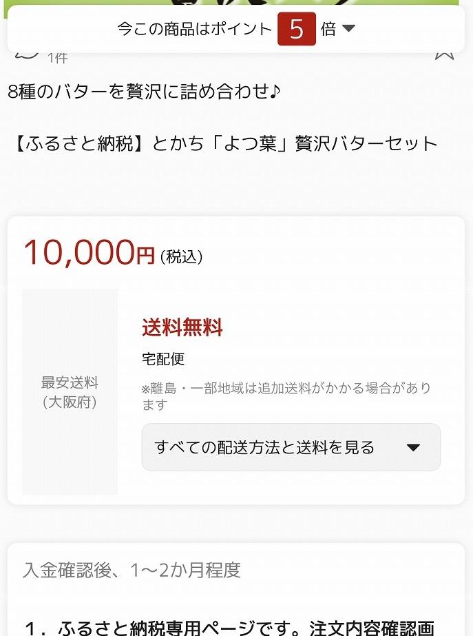 f:id:hirohito6001:20181020231345j:plain