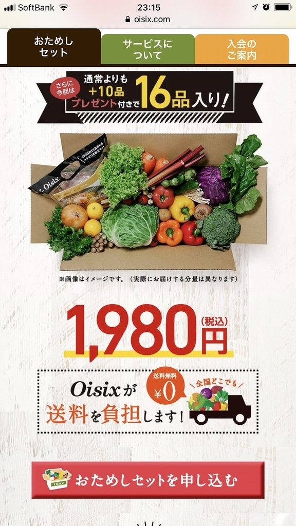 f:id:hirohito6001:20181027100710j:plain