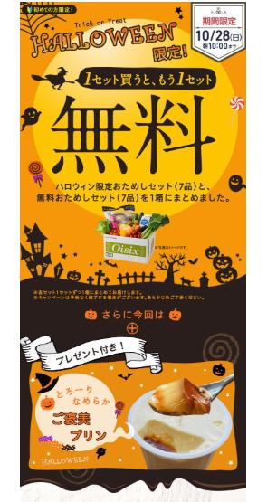 f:id:hirohito6001:20181027105922p:plain