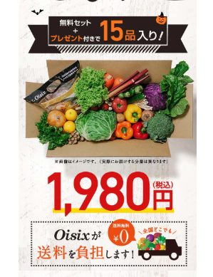 f:id:hirohito6001:20181027110057p:plain