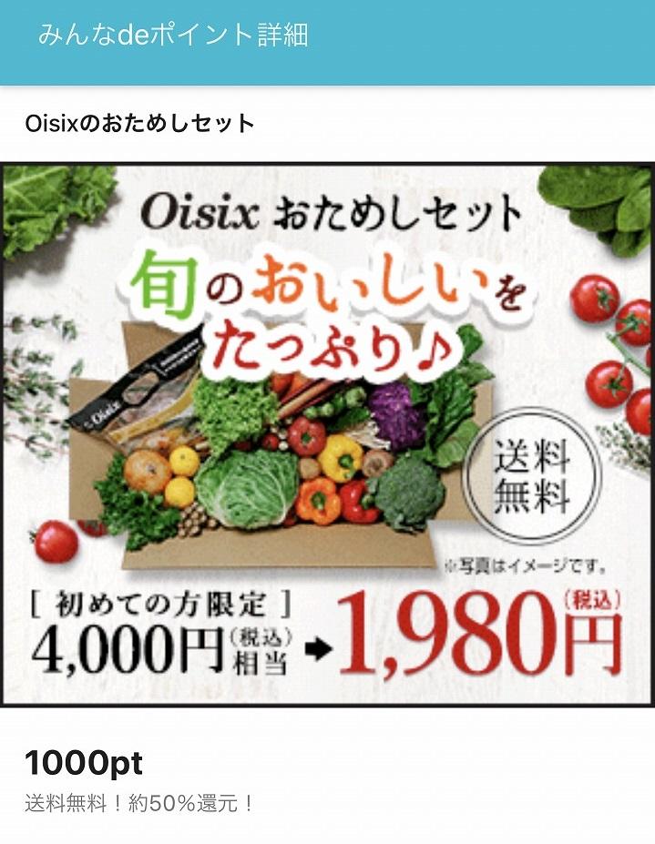 f:id:hirohito6001:20181027110745j:plain