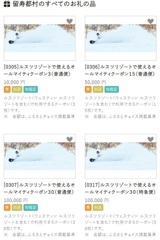 f:id:hirohito6001:20181103095945p:plain