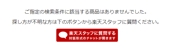 f:id:hirohito6001:20181103101647p:plain