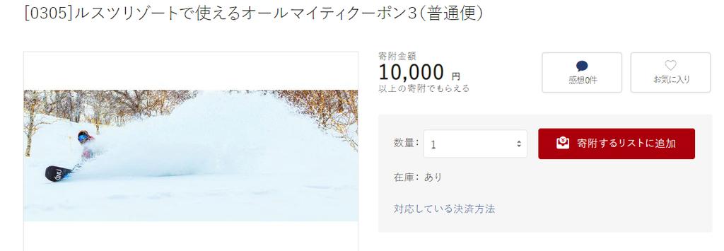 f:id:hirohito6001:20181103102059p:plain