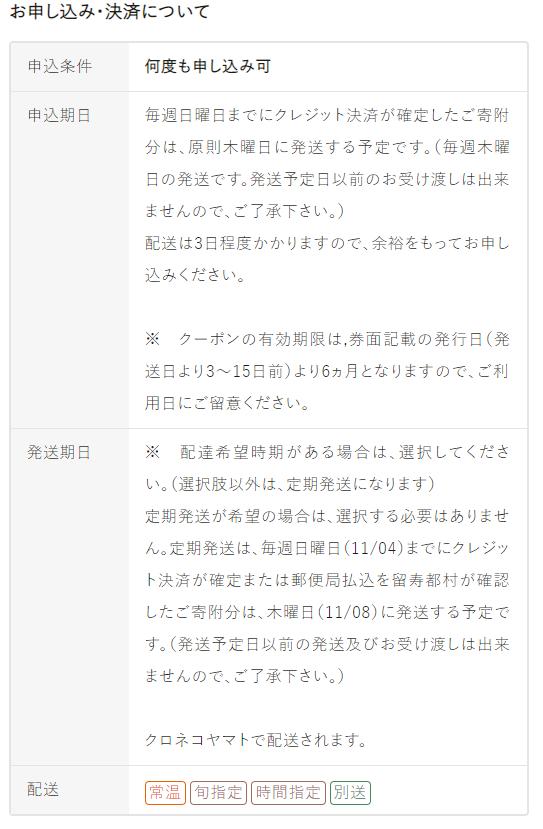 f:id:hirohito6001:20181103102511p:plain