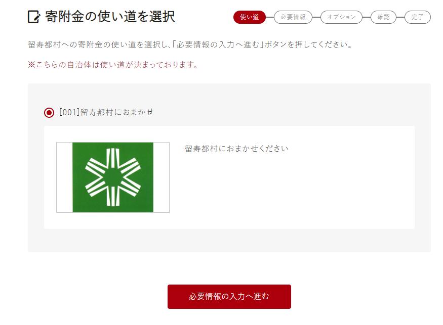 f:id:hirohito6001:20181103103451p:plain