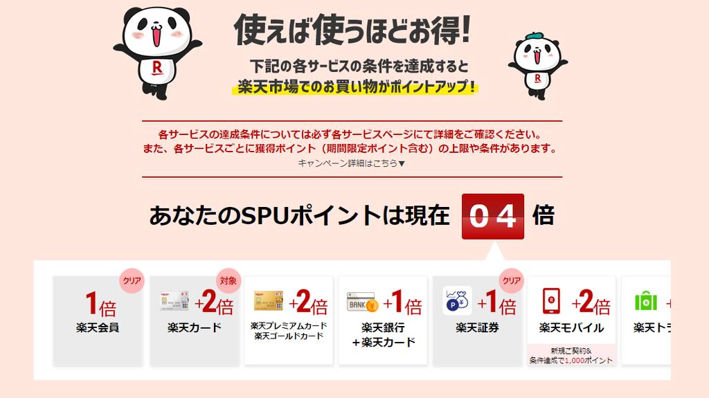 f:id:hirohito6001:20181110101742p:plain