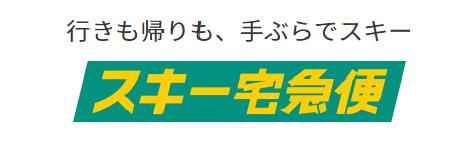 f:id:hirohito6001:20181223103746p:plain