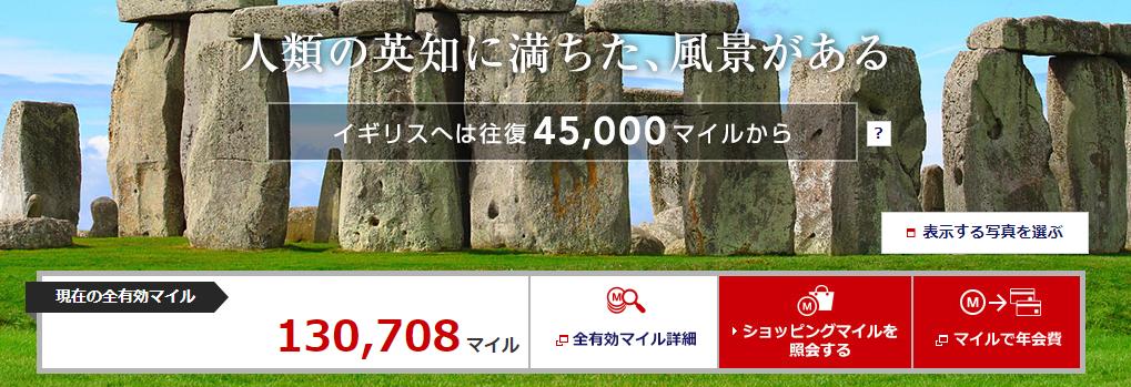 f:id:hirohito6001:20190104093201p:plain